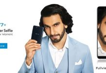 Vivo V7 Plus Price in India