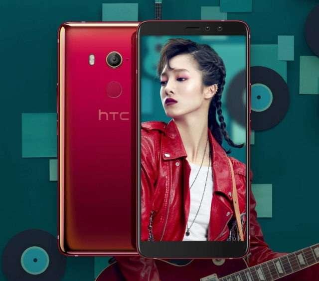 HTC U11 EYEs US