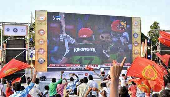 IPL Fan park in Bengaluru