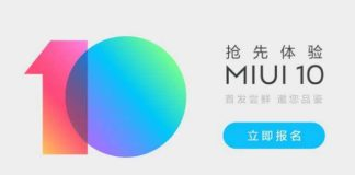 MIUI 10 ringtones download
