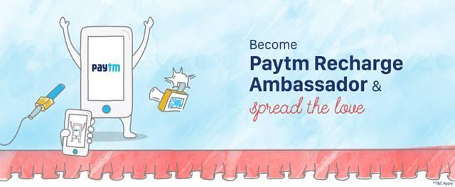 PayTM Recharge Ambassador