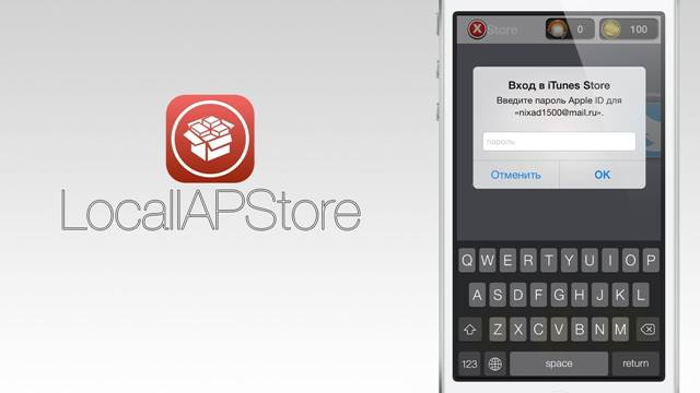 how to install localiapstore on iphone ipad
