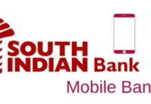 south indian bank mpassbook