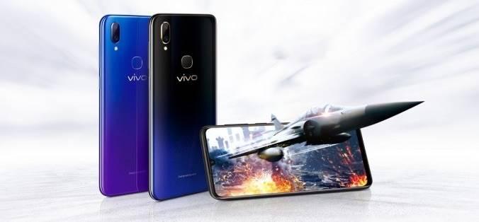 Vivo Z5 release date, specs, price