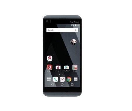 LG V20 Pro
